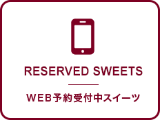 RESERVED SWEETS